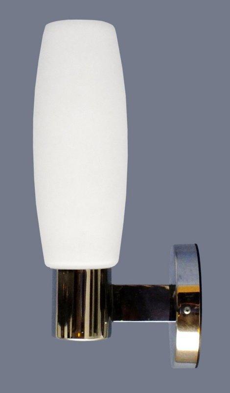 art deco wandlampe kinolampe chrom bauhaus hochglanz. Black Bedroom Furniture Sets. Home Design Ideas